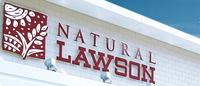 Natural_lawson