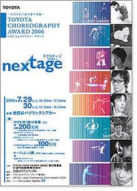 Tca2006_pamphlet